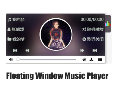 Floating Window Music Player