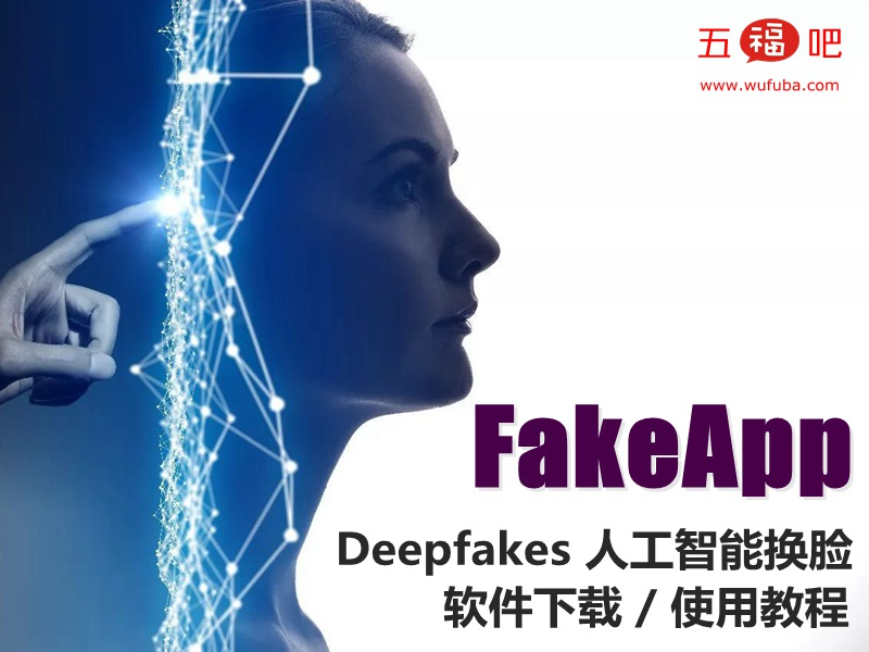 deepfaces_faceapp_下载